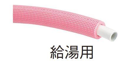 π三栄水栓/SANEI【T102-2-16A-5-R】保温材付アルミ複合架橋ポリエチレン管(赤) 給湯用