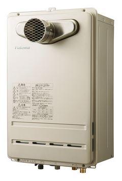 ###ψパロマ ガスふろ給湯器【FH-C2010ATL】壁掛型・PS扉内設置型 コンパクトオートタイプ 給湯+おいだき 屋外設置 設置フリータイプ 20号