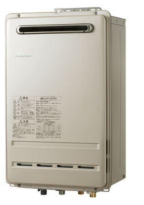 ###ψパロマ ガスふろ給湯器【FH-C2010AW】壁掛型・PS標準設置型 コンパクトオートタイプ 給湯+おいだき 屋外設置 設置フリータイプ 20号
