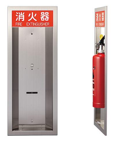 ####u.キョーワナスタ/NASTA【KS-FEH205】消火器ボックス 半埋込 ステンレスヘアーライン 受注生産
