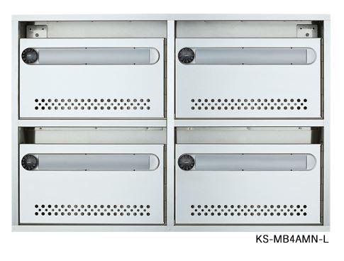 ####u.キョーワナスタ/NASTA【KS-MB8AMN-L】ポスト 8戸用 静音大型ダイヤル錠