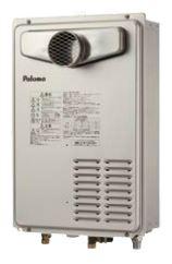 ###ψパロマ ガス給湯器【PH-1603ATL】PS扉内前方排気型 コンパクトオートストップタイプ 給湯専用 屋外設置 16号