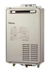 ####ψパロマ ガス給湯器【PH-2003AW】壁掛型・PS標準設置型 コンパクトオートストップタイプ 給湯専用 屋外設置 20号