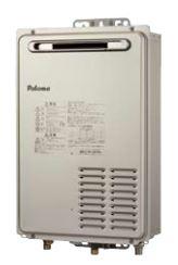 ###ψパロマ ガス給湯器【PH-2003WL】壁掛型・PS標準設置型 コンパクトスタンダードタイプ 給湯専用 屋外設置 20号
