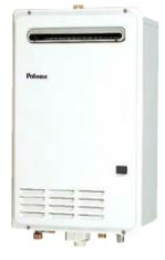 ###パロマ ガス給湯器【PH-241CWGL】壁掛型・PS標準設置型 スタンダードタイプ 給湯専用 屋外設置 24号