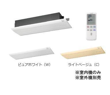 ###βΣ日立 システムマルチエアコン【RAMP-50SCS】(室内ユニット/化粧パネル付) MPSCシリーズ 一方向天井カセットタイプ 16畳程度