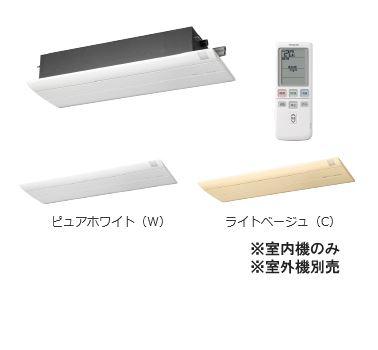 ###βΣ日立 システムマルチエアコン【RAMP-40DCS】(室内ユニット/化粧パネル付) MPDCシリーズ 二方向天井カセットタイプ 14畳程度