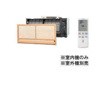 ###βΣ日立 システムマルチエアコン【RAMJ-25CS】(室内ユニット/前面グリル・据付木枠付) MJCシリーズ 壁埋込みタイプ 8畳程度