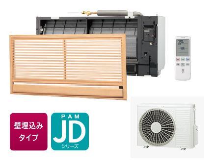 ###β日立 ハウジングエアコン【RAJ-25D2】前面グリル・据付木枠付 JDシリーズ 壁埋込みタイプ 8畳程度