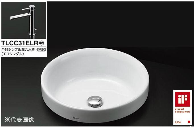 ###TOTO カウンター式洗面器 セット品番【LS703 #NW1+TLCC31ELS】ホワイト 丸形洗面器 ベッセル式 台付シングル混合水栓(エコシングル) 床排水金具(Sトラップ)