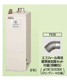 ###コロナ 石油給湯器【UIB-EF47RX5-S(FK)】ボイスリモコン付属 給湯専用 水道直圧式 据置型 屋内設置 強制排気 エコフィール (旧品番 UIB-EF47RX5(FK))