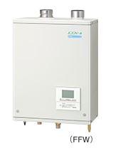 ###コロナ 石油給湯器【UIB-EG47RX-S(FFW)】ボイスリモコン付属 (給排気筒セット別売) 給湯専用 水道直圧式 壁掛型 屋内設置 強制給排気 エコフィール (旧品番 UIB-EG47RX(FFW))