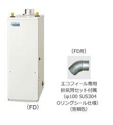 ###コロナ 石油給湯器【UIB-NE46HP-S(FD)】ボイスリモコン付属 給湯専用 高圧力型貯湯式 据置型 屋内設置 強制排気 エコフィール (旧品番 UIB-NE46HP(FD))