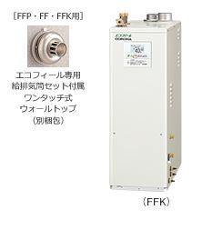 ###コロナ 石油給湯器【UKB-EF470FRX5-S(FFK)】ボイスリモコン付属 フルオート 水道直圧式 据置型 屋内設置 強制給排気 エコフィール (旧品番 UKB-EF470FRX5(FFK))
