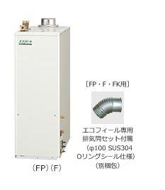 ###コロナ 石油給湯器【UKB-EF470FRX5-S(F)】ボイスリモコン付属 フルオート 水道直圧式 据置型 屋内設置 強制排気 エコフィール (旧品番 UKB-EF470FRX5(F))