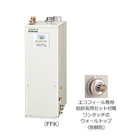 ###コロナ 石油給湯器【UKB-EF470RX5-S(FFK)】ボイスリモコン付属 給湯+追いだき 水道直圧式 据置型 屋内設置 強制給排気 エコフィール (旧品番 UKB-EF470RX5(FFK))