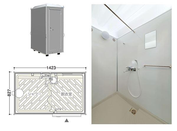 ###u.ハマネツ【FS-LU20R】屋外風呂シャワーユニット ルアール 1室 受注約1ヵ月