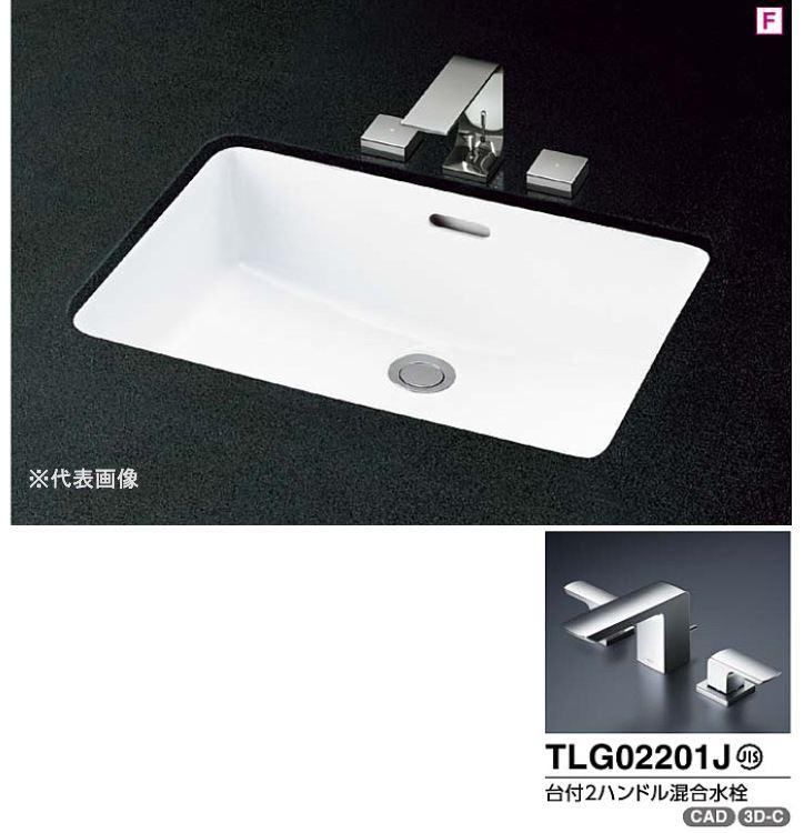 ###TOTO カウンター式洗面器 セット品番【L505+TLG02201J】アンダーカウンター式 台付2ハンドル混合水栓 床排水金具(Sトラップ)