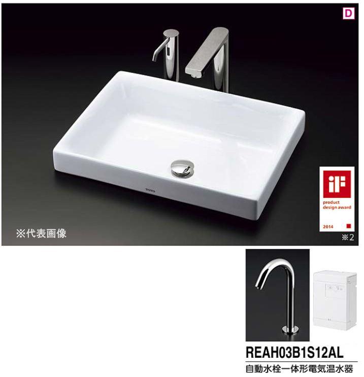 ###TOTO カウンター式洗面器 セット品番【LS716#NW1+REAH03B1S12AL】ベッセル式 ホワイト 自動水栓一体形電気温水器 床排水金具(Sトラップ)