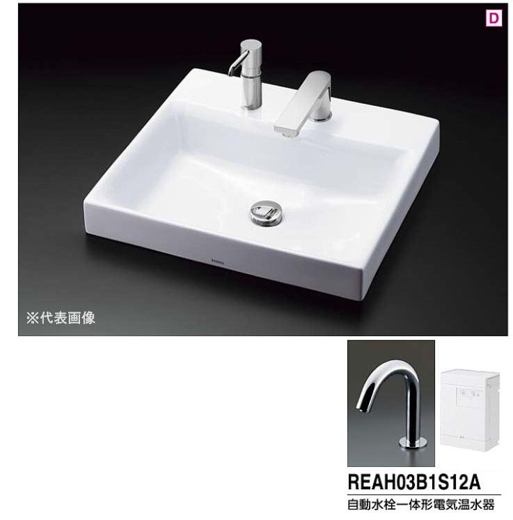 ###TOTO カウンター式洗面器 セット品番【LS717CM#NW1+REAH03B1S12A】ベッセル式 ホワイト 自動水栓一体形電気温水器 壁排水金具(Pトラップ)