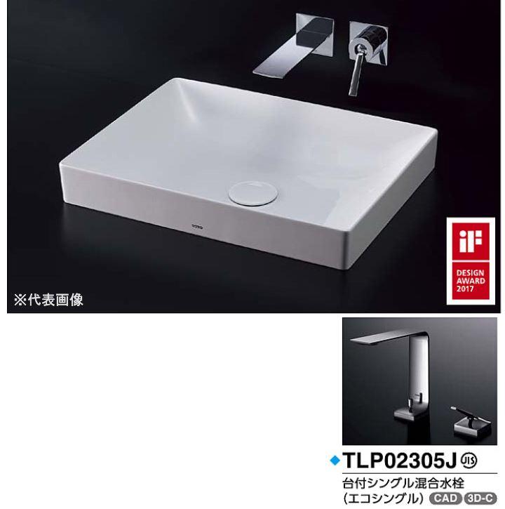 ###TOTO カウンター式洗面器 セット品番【LS915#NW1+TLP02305J】ベッセル式 ホワイト 台付シングル混合水栓(エコシングル) 壁排水金具(Pトラップ)