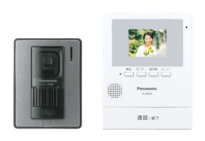 パナソニック【VL-SE25K】テレビドアホン 1-1 タイプ