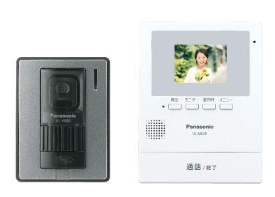 ◆在庫有り!台数限定!パナソニック【VL-SE25X】電源直結式 テレビドアホン