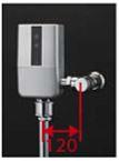 TOTO 大便器自動洗浄システム【TEVN10UH】オートクリーンC(露出タイプ) コンビネーションタイプ AC100V 人体感知センサー付 壁給水 標準品