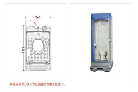 ###u.ハマネツ【TU-iXFUW】屋外トイレユニット TU-iXシリーズ ポンプ式簡易水洗タイプ 洋式便器/室内防臭仕様Clear 受注約1ヵ月