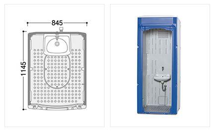 ###u.ハマネツ【TU-iXMH】TU-iXシリーズ 水洗タイプ 手洗器 受注約1ヵ月