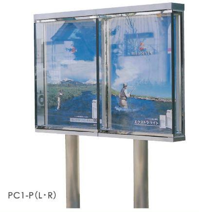 ###u.田島メタルワーク【PC1-PL】掲示板 インフォス ジョイント可能型 脚付タイプ 連結用・左