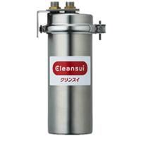 クリンスイ【MP02-2】業務用浄水器 中空糸膜フィルターを使用した浄水器
