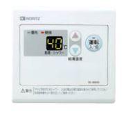 ノーリツ ガスふろ給湯器 部材【RC-8002B】追加リモコン 防水形増設リモコン