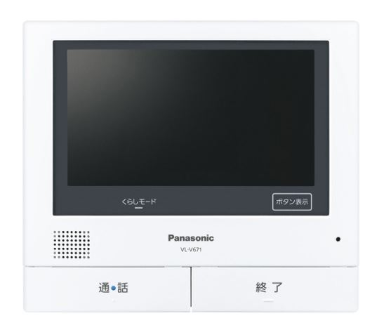 ∬∬パナソニック システムアップ別売品【VL-V671K】増設モニター
