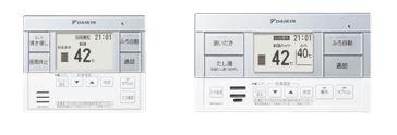 ダイキン エコキュート 部材【BRC083B1】フルオートタイプ用 スタイリッシュリモコン