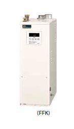 ★★UIB SA38MX FFK ###コロナ 石油給湯器【UIB-SA38MX(FFK)】給湯専用 据置型 屋内設置型 強制給排気 水道直圧式 シンプルリモコン付属タイプ (旧品番 UIB-SA38RX(FFK))