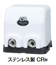 【お得】 ポンプ【CR155S】50Hz 川本 CR形 2極:あいあいショップさくら 自吸カスケードポンプ-木材・建築資材・設備
