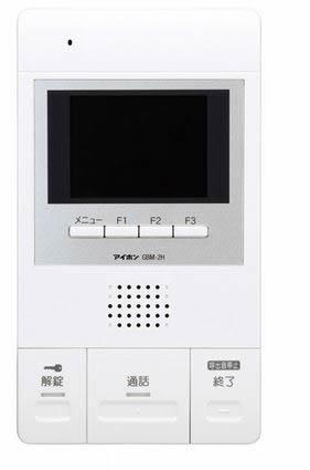 βアイホン【GBM-2H】セキュリティインターホン PATOMO(パトモ) 居室 モニター付子機