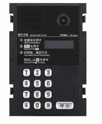 βアイホン【GBX-DLMU】セキュリティインターホン PATOMO(パトモ) カメラ付 集合玄関機ユニット