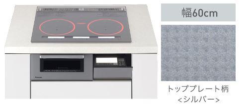 βパナソニック【KZ-XP76S】IHクッキングヒーター Xシリーズ X7タイプ 3口IH 幅60cm ダブル(左右IH)オールメタル対応 IH&遠赤 Wフラット ラクッキングリル搭載