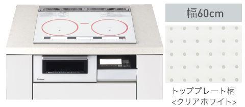 βパナソニック【KZ-XP76W】IHクッキングヒーター Xシリーズ X7タイプ 3口IH 幅60cm ダブル(左右IH)オールメタル対応 IH&遠赤 Wフラット ラクッキングリル搭載
