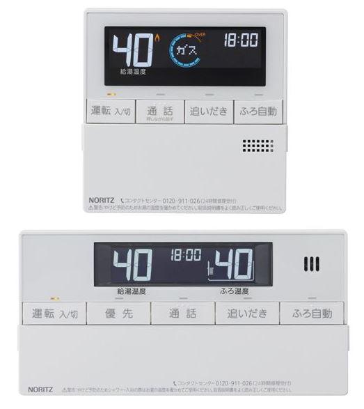 ♪ノーリツ 部材【RC-J161PEマルチセット】浴室リモコン+台所リモコン (インターホン付)