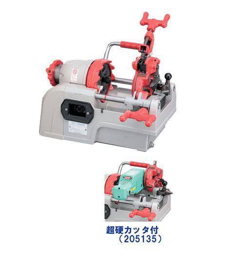 レッキス工業/REX【205135】パイプマシン F25AIII-TC(超硬カッタ付) 単相100V