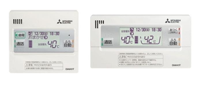 三菱 エコキュート 部材【RMCB-D4SE】インターホンタイプリモコンセット