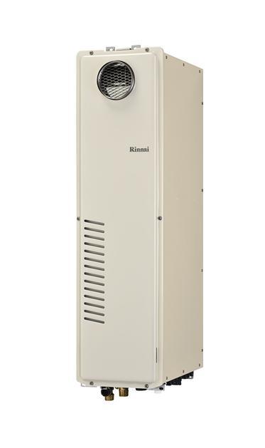 ###リンナイ【RUFH-SA2400AW2-6】ガス給湯暖房用熱源機 フルオート スリムタイプ 屋外据置台・PS設置型 24号 リモコン別売