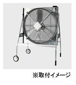 ###三菱(ソーワテクニカ製)【S-100C】システム部材 100cm専用スタンド (旧品番 S-100B1)