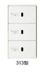 ###u.神栄ホームクリエイト【SK-CBX-313-WC】ホワイト 宅配ボックス(ダイヤル錠式・屋内型) 上段用 1/3サイズ