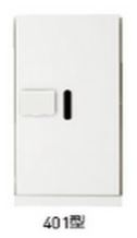 ###u.神栄ホームクリエイト【SK-CBX-401-WC】ホワイト 宅配ボックス(ダイヤル錠式・防滴型) 下段用 1/1サイズ
