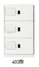 ###u.神栄ホームクリエイト【SK-CBX-403-WC】ホワイト 宅配ボックス(ダイヤル錠式・防滴型) 下段用 1/3サイズ