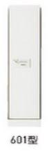 ###u.神栄ホームクリエイト【SK-CBX-601-WC】ホワイト 宅配ボックス(ダイヤル錠式・屋内型) 下段用 スリム 1/1サイズ